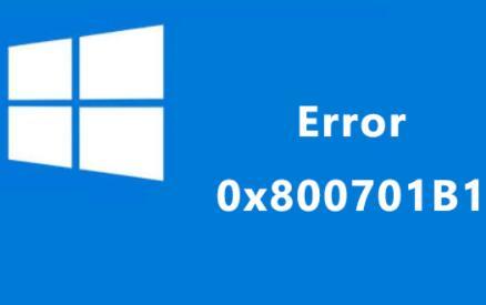 error 0x800701b1
